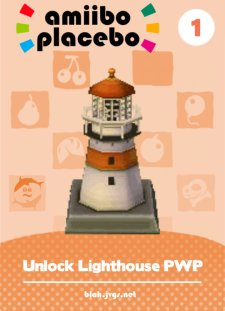 Amiibo Placebo Card: Unlock Lighthouse PWP
